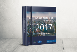 Doing Business in Belarus 2016 - new edition