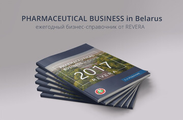 REVERA has released a review of the regulation of the pharmaceutical market