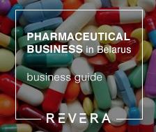 REVERA published a belarusian pharmaceutical market review